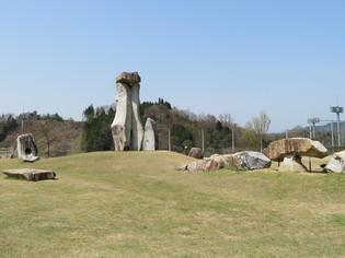 有漢農村公園