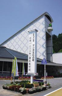 吉備川上 ふれあい漫画美術館