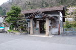 方谷駅(国登録有形文化財)※臨時休館中